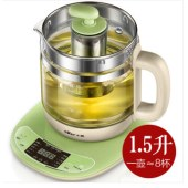 小熊(Bear)养生壶 多功能煮茶壶 玻璃电水壶YSH-B18T1 1.5L