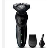 飞利浦(PHILIPS)电动剃须刀 S5082/61 多功能理容刮胡刀礼盒装(配胡须修剪器 鼻毛修剪器)