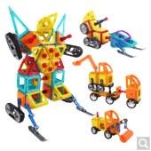 铭塔(MING TA)260件套磁力片 百变提拉建构片儿童积木玩具哒哒搭磁性益智智力 工程雪橇系列
