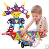 铭塔(MING TA)128件套磁力片儿童积木玩具 百变提拉建构片塑料哒哒搭磁性益智智力收纳盒装