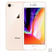 Apple iPhone 8 256GB 移动联通电信4G手机(自营)
