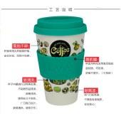 IAM水杯天然竹子纤维杯子咖啡杯马克杯