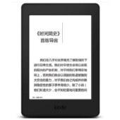 Kindle Paperwhite 全新升级版6英寸护眼非反光电子墨水触控显示屏 wifi 电子书阅读器