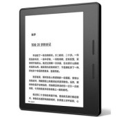 亚马逊Kindle Oasis电子书阅读器 斯诺克黑