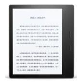 亚马逊全新Kindle Oasis 电子书阅读器 8G 银灰色 WIFI 7英寸电子墨水触控显示屏
