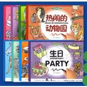 儿童绘画图书:万次涂擦宝宝涂色书(全套共5册)