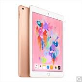 2018年新款 Apple iPad 平板电脑 9.7英寸(128G WLAN版)(自营)